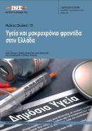 cover-meleti-35
